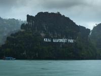 Naturschutzgebiet auf Langkawi